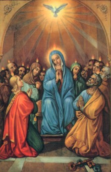 Our Lady Queen of the Apostles